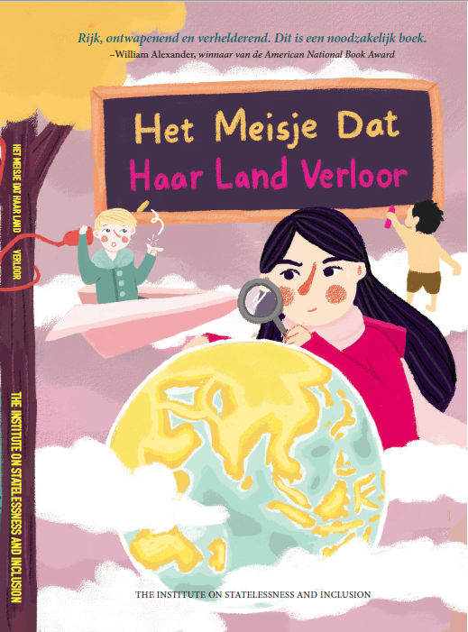 Cover of the Dutch book